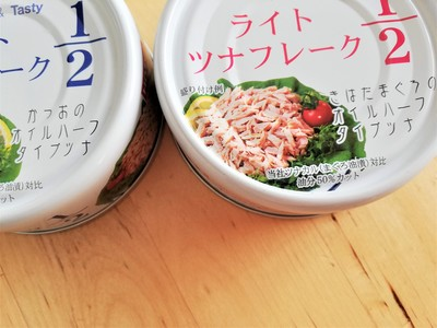 【知って得するツナの豆知識】「ツナ缶」でやせる …