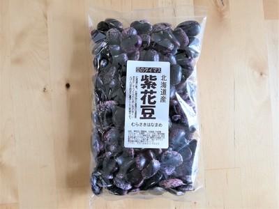 豆 煮 方 紫花